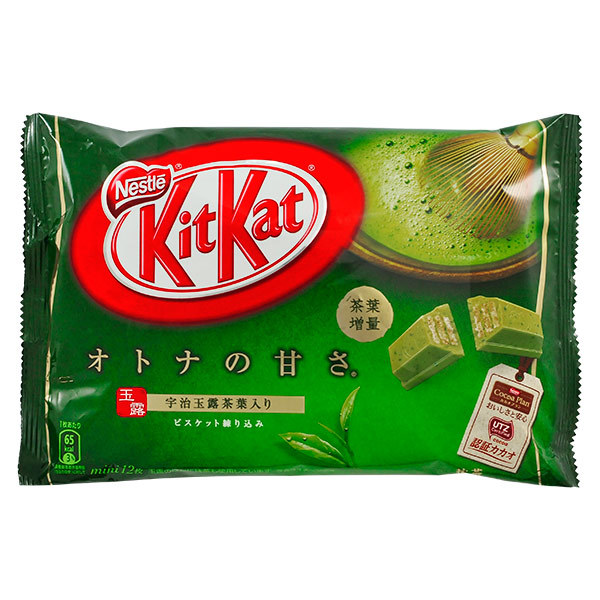 Nestlé Kit Kat Matcha Green Tea (135g)-0