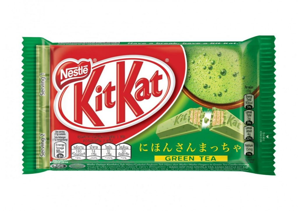 Nestlé Kit Kat Matcha Green Tea (35g)-0